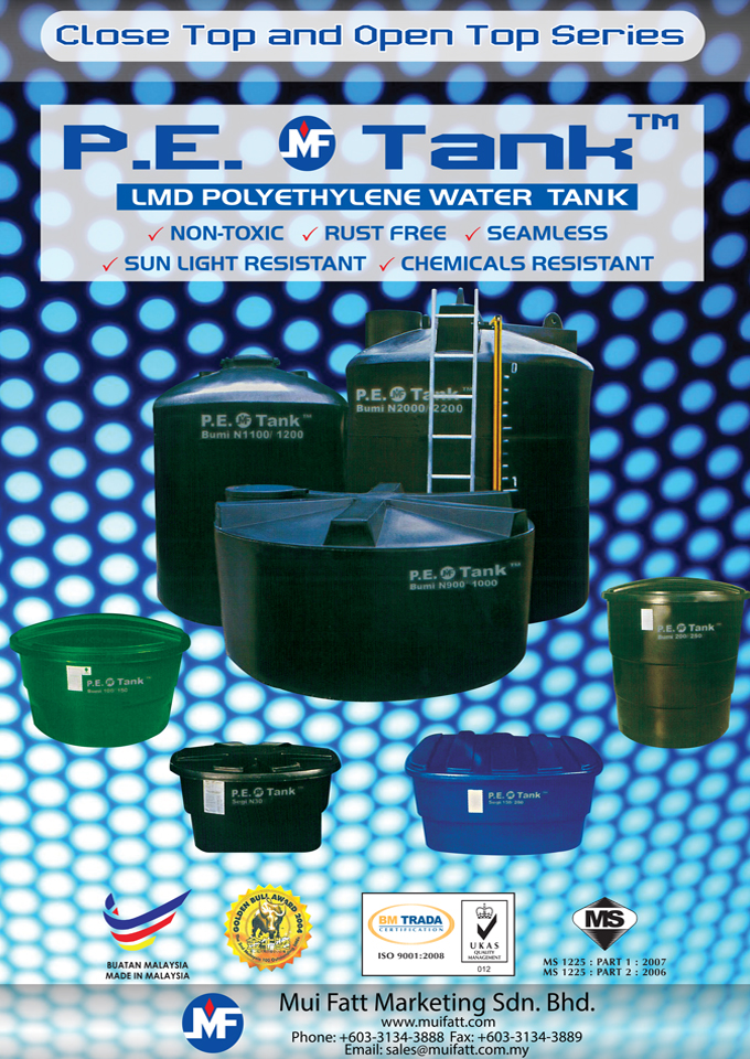 PE MF Tank LMD Polyethylene Water Tank