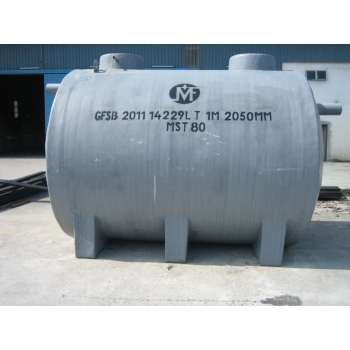 Small Sewage Treatment System SSTS 80PE (MST 80PE)